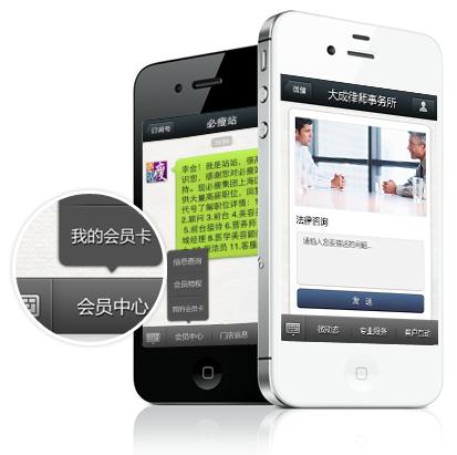 自贡微信营销